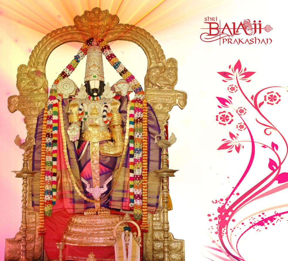 balajiprakashan